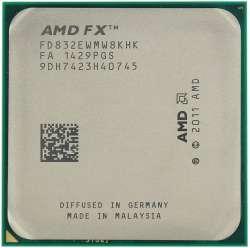cpu s-am3+ fx-8320e oem