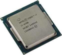 cpu s-1151 core-i7-6700 box
