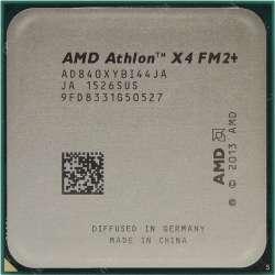 cpu s-fm2+ athlon x4 845 box