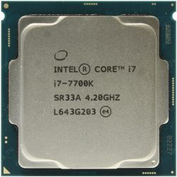 cpu s-1151 core-i7-7700k box