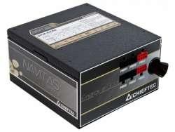 ps chieftec navitas gpm-850c 850w box